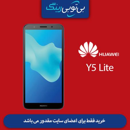 گوشی هوآوی مدل Y5 Lite 16G