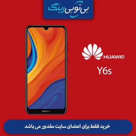 گوشی هوآوی مدل Y6s 64G