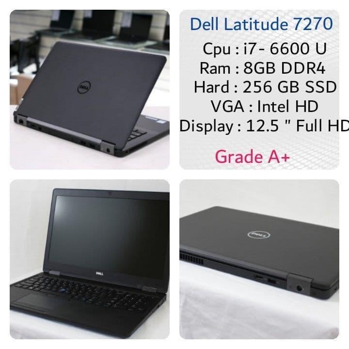 الترابوک استوک Dell Latitude E7270