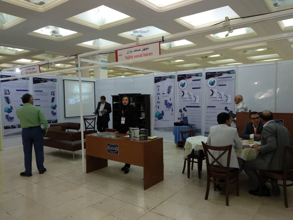 حضور شرکت تجهیز صنعت باران در هشتمین نمایشگاه بین المللی معدن و صنایع معدنی