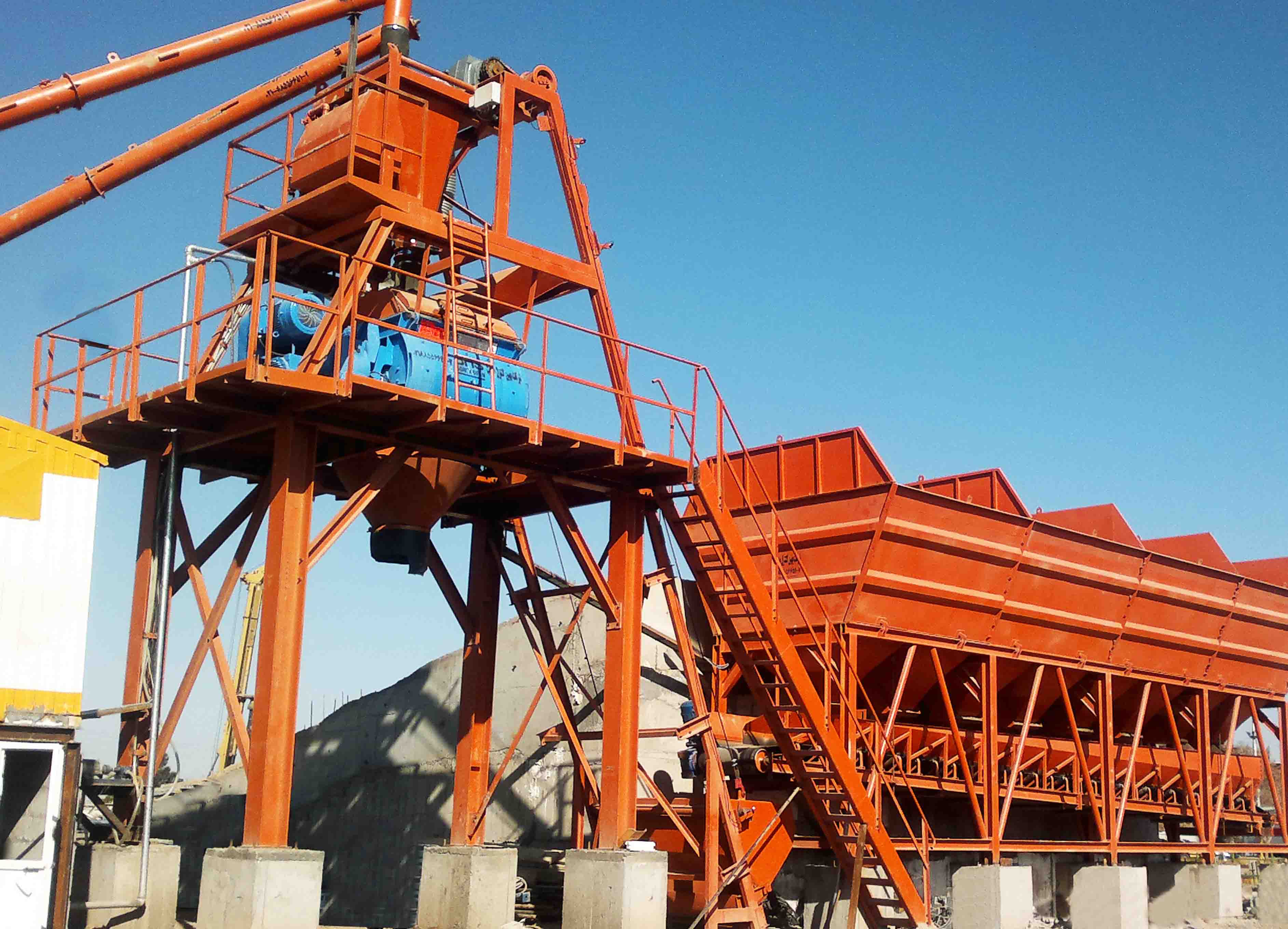 75m3/h Batching Plant With BHS Mixer