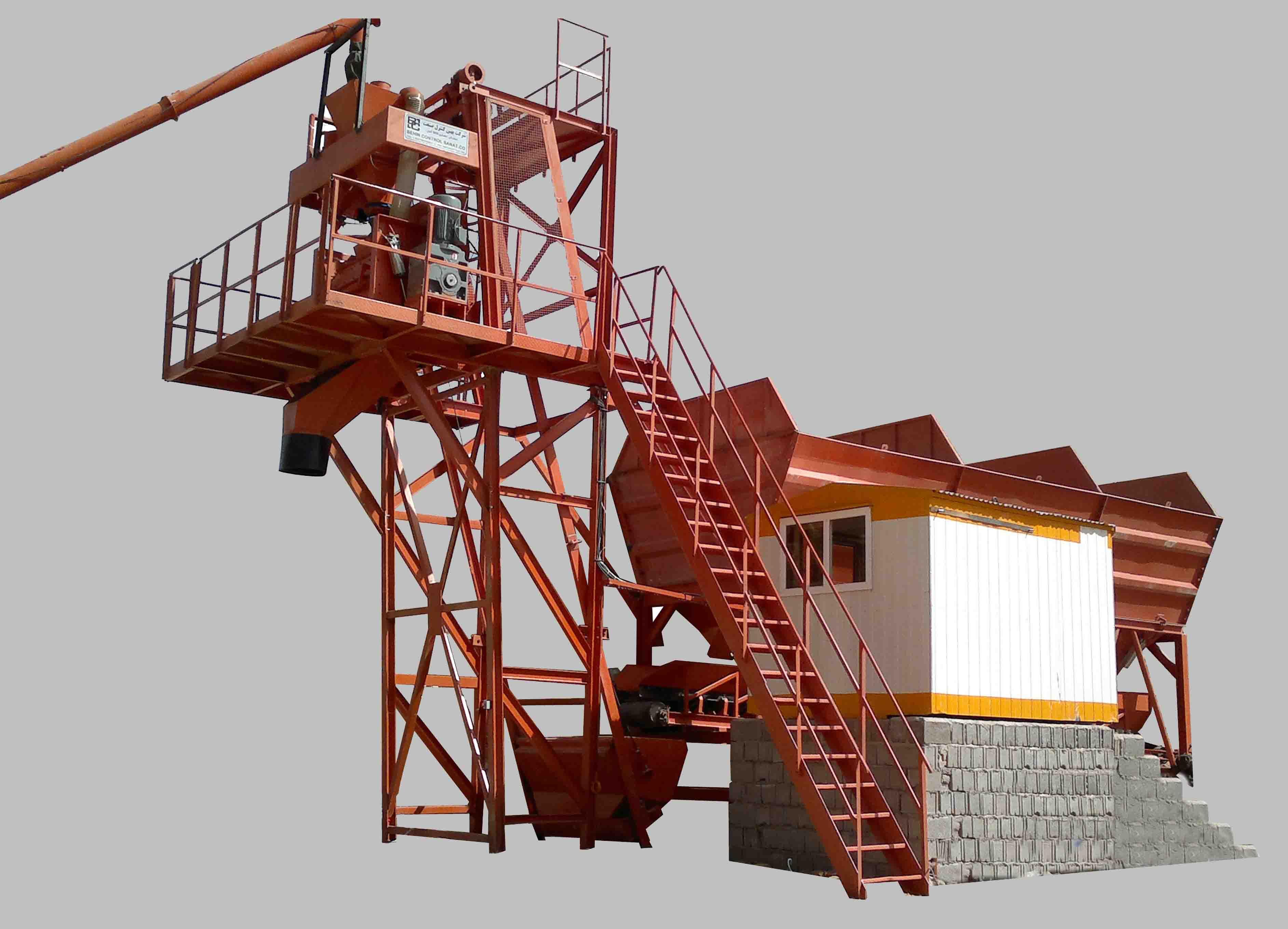 38M3/H Concrete batchingg plant
