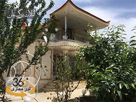 باغ ویلا با استخر سرپوشیده 1200متر درمارلیک
