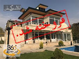 باغ ویلا لوکس 2190متر در محمدشهر