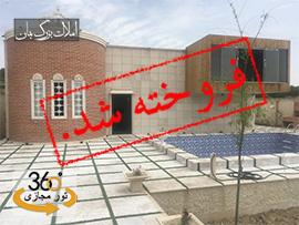 خرید باغ ویلا شهرکی 1000متر در شهریار