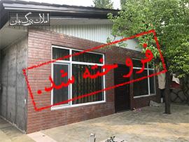 خرید و فروش باغ ویلا 900متر در کردامیر شهریار