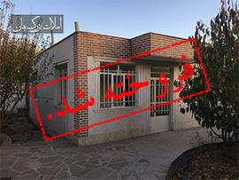 باغ ویلا 5000متری در محمدشهر کرج