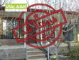 فروش 700متر باغ ویلا حوالی میدان نماز شهریار
