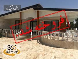 2300 متر باغ ویلا استخر دار در لم آباد ملارد