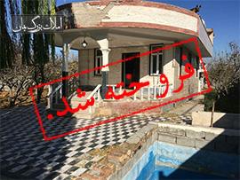 فروش 1800متر باغ ویلا در رزکان شهریار