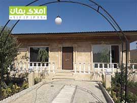 800متر باغ ویلادر سرسبز ترین منطقه ملارد خوشنام