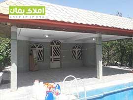 خرید و فروش باغ ویلا 1000متر در ملارد