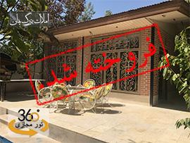 باغ ویلا 1000متر در محمدشهر کرج