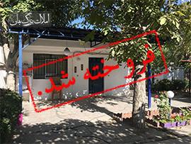 باغ ویلا 1800متردر محمدشهر کرج