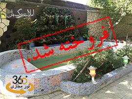 قیمت باغ ویلا1000متر در کردامیر شهریار