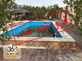 930متر باغ ویلا در خیابان آبشار منطقه خوشنام