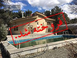 قیمت باغ ویلا 2850 متری در زیبادشت البرز