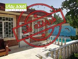 خرید باغ ویلا 640متر در لم آباد ملارد