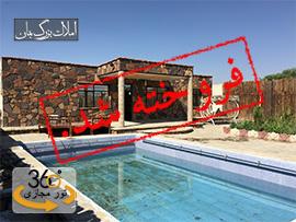 1000متر باغ ویلا در وائین شهریار