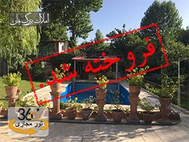 باغ ویلایی 4200متر در محمدشهر کرج