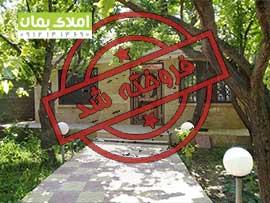 1000متر باغ ویلای ابراهیم آباد شهریار
