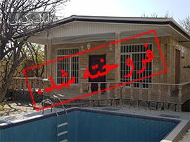 800متر باغ ویلا در کهنز شهریار