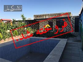 باغ ویلا 475 متری در اسفندآباد ملارد