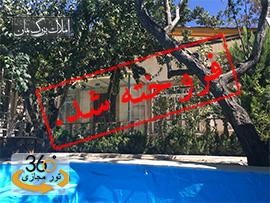 1100متر باغ ویلا لوکس در شهریار