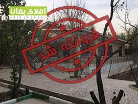 باغ ویلا 2100متری در محمدشهر کرج