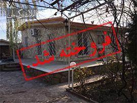 باغ ویلا 625متر در ماهدشت کرج
