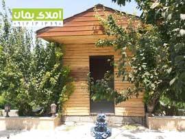 باغ ویلا 625 متر در قجرآباد شهریار