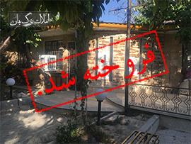 فروش 600متر باغ ویلا در ملارد قشلاق