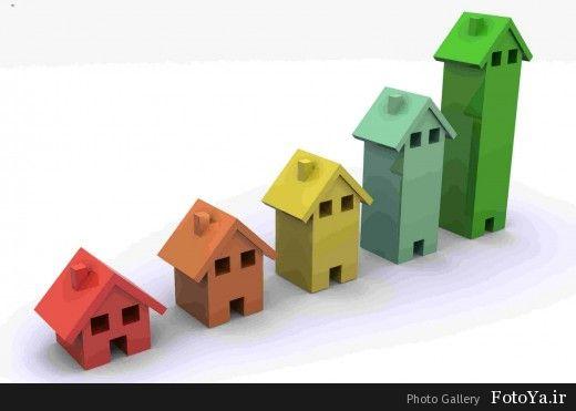 طرح جدید افزایش سقف تسهیلات مسکن