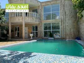 1000متر باغ ویلا لوکس در ملارد