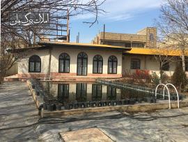 باغ ویلا 1778متر در بافت شهری محمدشهر