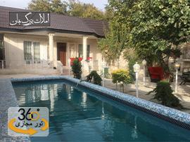 فروش باغ ویلا 1250متری در ملارد