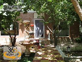 باغ ویلا سند دار950متر در شهریار کردامیر