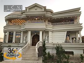 1065 متر باغ ویلای سوپر لوکس در شهریار