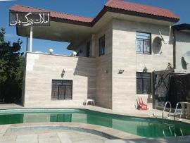 850 متر فروش باغ ویلا قشلاق ملارد