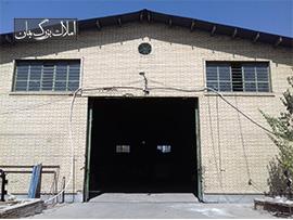رهن و اجاره سوله 1300متری در شهریار