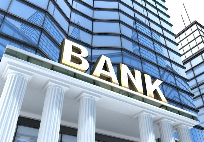 نگرانی بانکها