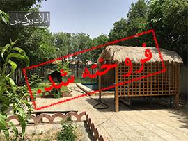 740متر باغ ویلا در محمدشهر کرج