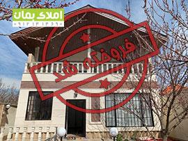500 متر باغ ویلای خاص و مدرن در کردزار شهریار