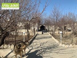 1500 متر باغ ویلای تفکیک پذیر در باغدشت شهریار