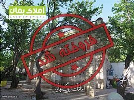 خرید 1200متر باغ ویلای نقلی در مهرچیق ملارد