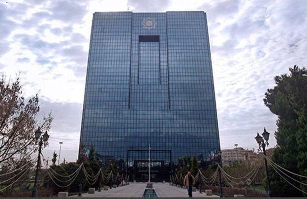 ماموریت درون سازمانی بانک مسکن