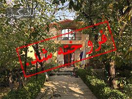 باغ ویلا 460متر در محمدشهر کرج