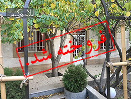 باغ ویلا 500متردر محمدشهر کرج
