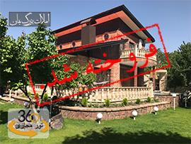 باغ ویلا لوکس 700متر در محمدشهر کرج