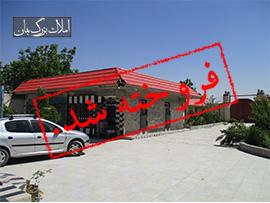 6000متر باغ ویلای ملارد صالح آباد